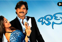 Watch best Boss movie in telugu for Free